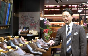 Video Tip: An Introduction to Spigola by Koji Suzuki at The Armoury